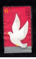 China 2005 Mi Nr 3664 , Vredesduif, Bird, Zegel Uit Blok - 1949 - ... République Populaire