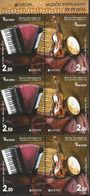 2014 Bosnien- Herzegowina    Mi. H- Blatt 13  **MNH   Europa National Musical Instruments - 2014