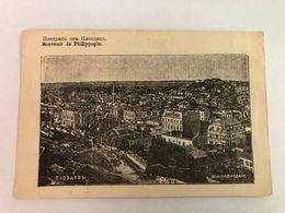 BULGARIA - SOUVENIR DE PHILIPPOPLE  - 1930 - POSTCARD - Bulgarie