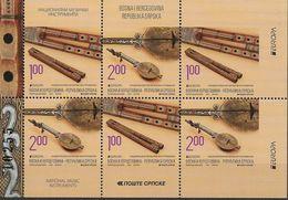 2014 BOSNIA HERZEGOVINA SERB.   REPUBLIKA SRPSKA     Mi. H- Blatt 17  **MNH   Europa National Musical Instruments - 2014