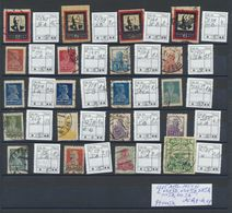 1215  USSR Russia 1924 Used Michel 66,9  Euros - Oblitérés