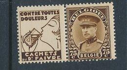 BELGIUM COB PU69 MNH - Publicités