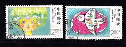 China 2000 Mi Nr 3154 + 3155 Tekeningen Van Kinderen Over Vrede - 1949 - ... République Populaire