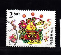 China 2001 Mi Nr 3252, Drakenbootfeest, Dragons - 1949 - ... République Populaire