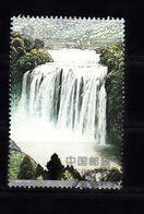 China 2001 Mi Nr 3263, Waterval Van Huangguoshu, Zegel Uit Blok - 1949 - ... République Populaire