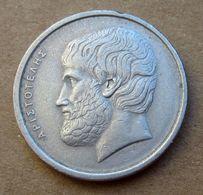 1978 GRECIA 5 Drachme - Aristotele - Circolata - Griechenland