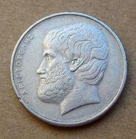 1976 GRECIA 5 Drachme - Aristotele - Circolata - Griechenland