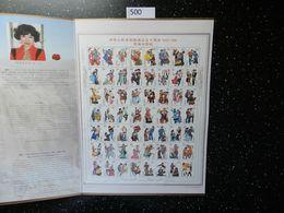 1999 Sheetlet In Presentation Pack - 1949 - ... République Populaire