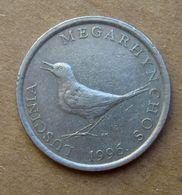 1996 CROAZIA 1 Kuna - Uccelli  - Circolata - Croatie