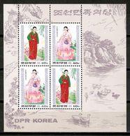 Korea North 1997 Corea / Folk Costumes MNH Trajes Típicos Folklore Kostüme / Cu17119  29-48 - Other