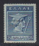 Thrace Occupée. 1920. Timbre De Grece Surcharge. Yvert 84 * Neuf Avec Charniere - Thrace