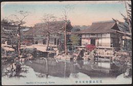 CPA Japon / Japan - Kyoto - Garden Of Ginkakuji - Kyoto