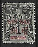 HOI-HAO N°1 N*  Fournier - Hoï-Hao (1900-1922)