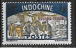 KOUANG-TCHEOU N°95 N* - Unused Stamps