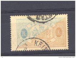Suède  -  Services  -  1874  :  Yv  11 B  (o)   Dentelé 14 - Service