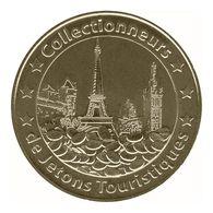 Monnaie De Paris , 2010 , Saint Victurnien , Collectionneurs De Jetons Touristiques - Monnaie De Paris