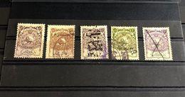 Revenues Stamps Persia Total 5 Stamps UsedPerse 1 Kr , 5 Kr , 3 T , 5 T , 3 Kr تذکره - Iran