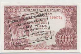 EQUATORIAL GUINEA P. 18 1000 B 1980 AUNC - Guinea Equatoriale