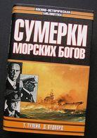 Russian Book / Сумерки морских богов 2000 - Slav Languages
