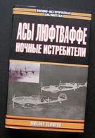 Russian Book / Асы Люфтваффе. Ночные истребители 2001 - Slav Languages