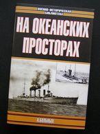 Russian Book / На океанских просторах 2001 - Slav Languages