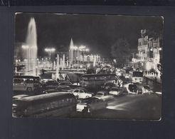 Iran PPC Tehran Baharestan Square - Iran