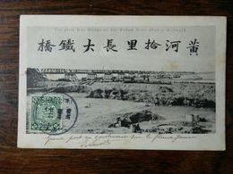 CHINE CHINA Carte Postale Affranchie, Postal Card With Stamp, Pont Sur La Rivière Jaune (Yellow River) , Pékin - China