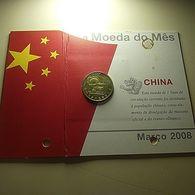 China 1 Yuan 2008 - Chine