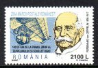 Roumanie Romania 4617 Zeppelin - Zeppelins