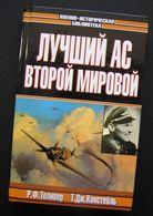 Russian Book / Лучший ас Второй мировой 1999 - Slav Languages