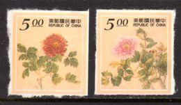 TAIWAN ROC - 1995 FLOWERS PEONIES SET (2V) FINE SELF-ADHESIVE IMPERF SG 2250-2251 - 1945-... República De China