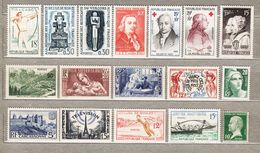 FRANCE Neuf / MNH / Mint (**/*) Timbre / Stamps #17447 - Briefmarken