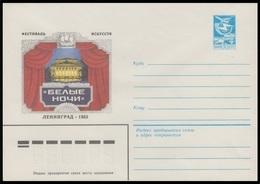 "16036 RUSSIA 1983 ENTIER COVER Mint LENINGRAD ""WHITE NIGHT"" ART FESTIVAL Pushkin THEATRE THEATER SAILING EMBLEM USSR 2 - 1923-1991 UdSSR"