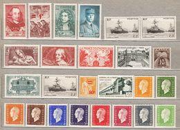 FRANCE Neuf / Mint (*) Timbre / Stamps #17443 - Briefmarken