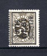 PRE236B MNH** 1930 - BELGIQUE 1930 BELGIE - Préoblitérés