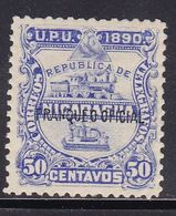 PRE-1950 NICARAGUA Trains Railway MH* Overprint PROOF - Trains