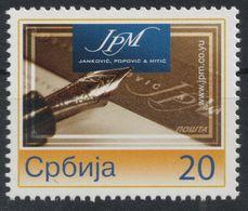 Law Firm Lawyer Janković Popović Mitić Internet Url Web Address Fountain Pen Ink PPM Personalized Stamp 2007 SERBIA RRR! - Serbien