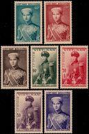 ✔️ Vietnam 1954 - Bao Dai - Yv. 22/28 Mi. 91/97 ** MNH - €34 - Vietnam