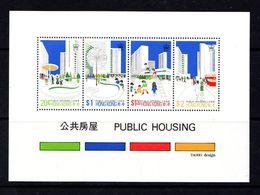HONG  KONG    1981    Suburban  Development    Sheetlet    MNH - Hong Kong (...-1997)