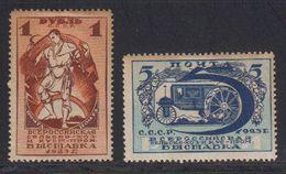 Russie URSS 1923 Yvert 227 / 229 * Neufs Avec Charniere. Dentelue 131/2. - Unused Stamps