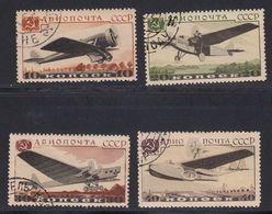Russie URSS 1937 Poste Aerienne Yvert 60 / 63 Obliteres. - 1923-1991 USSR