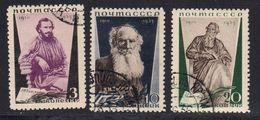 Russie URSS 1935 Yvert 577 / 579 Obliteres - 1923-1991 USSR