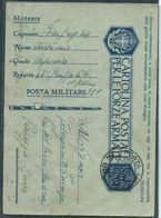 FRANCHIGIA PM 82 P 62° GRUPPO CORPO DI ARMATA X VIAREGGIO - War 1939-45