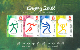 VANUATU 2008 - J.O. Pekin - Disciplines Sportives - BF - Vanuatu (1980-...)