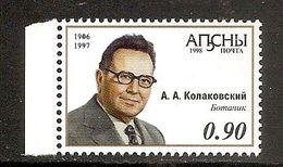 GEORGIA ABKHAZIA●1998 A. Kolakovskij Botaniker - Géorgie