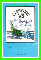 ASTROLOGIE, HOROSCOPE - CAPRICORNE - CAPRICORN - - Astrology