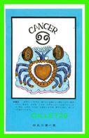ASTROLOGIE, HOROSCOPE - CANCER - - Astrology