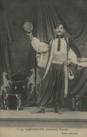 Serge DMITRIEFF, Danseur Russe - Danse