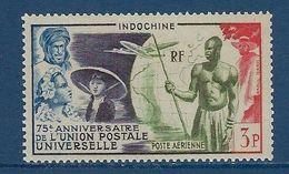 "Indochine Aerien YT 48 (PA) "" Union Postale "" 1949 Neuf** - Airmail"