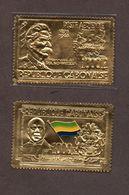 Gabon PA N°41,76 N** LUXE Cote 100 Euros !!!RARE - Gabon